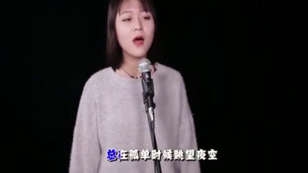 美女翻唱一首《追光者》,可能是近年来治愈感