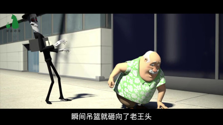 一部搞笑动画短片,常作善事,好运就会与你常