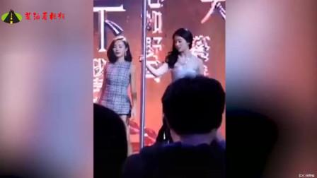 神仙姐姐和江一燕互飚钢管舞