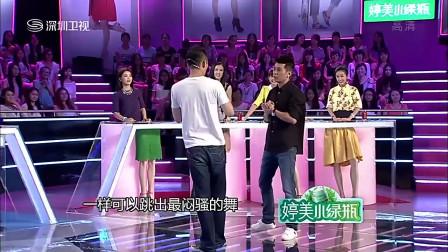 男左女右:两个男人PK钢管舞,太辣眼睛了,一个
