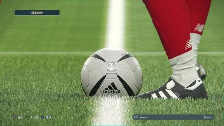 实况足球英超34轮阿森纳对利物浦维阿大战齐达内共打进10球集锦