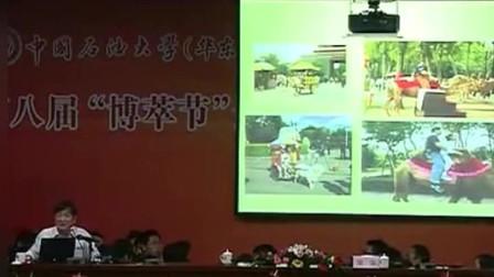 浙大教授郑强幽默讲述国人过马路穿草坪的习惯