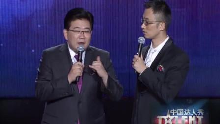 中国达人秀:丹尼斯与红衣美女演绎绝美钢管舞