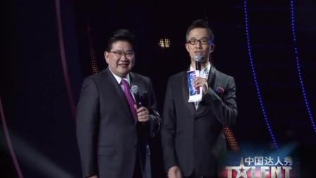 中国达人秀:外国小伙将钢管舞与中国元素结合,观众看完热血沸腾