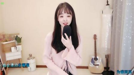 #音乐最前线#天缘小UP美女姐姐轻轻吟唱起伤感情