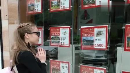 4俄罗斯美女要在中国买房子,我的一句话她的反