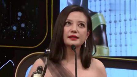赵薇上台讲述金马奖的尴尬糗事,台下黄渤表情