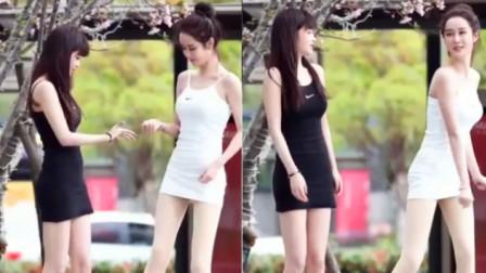 【街拍】穿短裙的姐妹花,真会玩