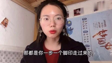 上海工作普遍月薪过万?沪漂美女让你认清什么
