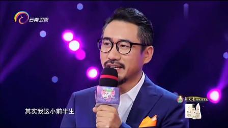 中国情歌汇:高毅讲述自己的音乐之路,音乐曾让他躲之不及