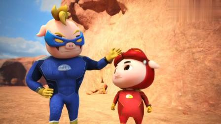 猪猪侠:别看阿五个字最小,力气却比过几个肌肉星人,厉害啊!