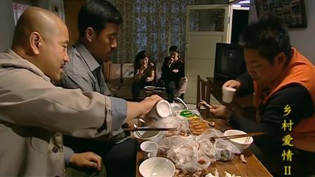 六大脑袋吃饭要美女作陪,不料王云一来上桌,