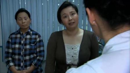 美女开除总裁亲戚,怎料总裁夫人直接骂上门: