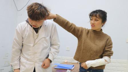 二货医生表白美女病人,得知美女前男友情况后,瞬间怂了