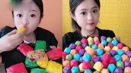 小美女试吃:彩虹巧克力、春卷火鸡面,一口超