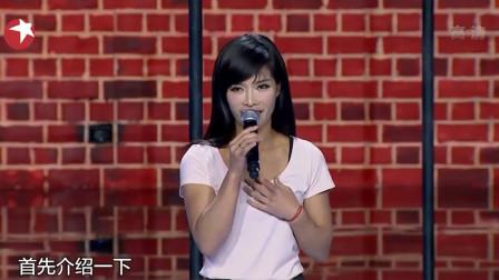 美女竟用钢管舞表演喜剧!观众一听沸腾了,这