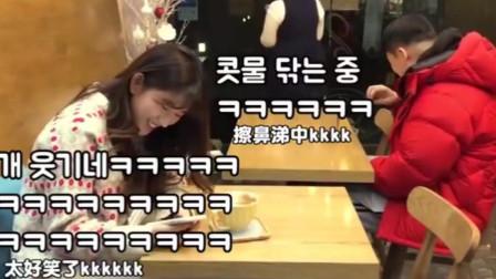 韩国爆笑恶搞,梨泰院class的主人公都出来线下相