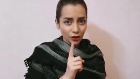 伊朗美女为中国发声,呼吁全球共同抗疫,少些