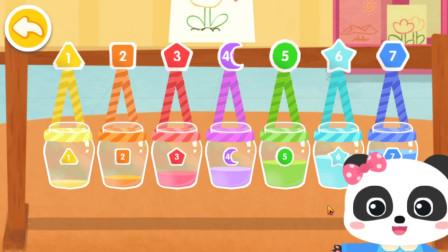 音乐课时间 为玻璃瓶注入不同的水敲出美妙的音乐 宝宝幼儿园