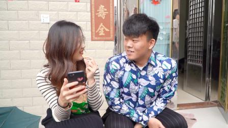 闽南语搞笑视频:小伙买菜狂砍价,遭老婆一顿