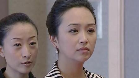 梦幻公馆:总裁不满美女被调,美女向他人提出