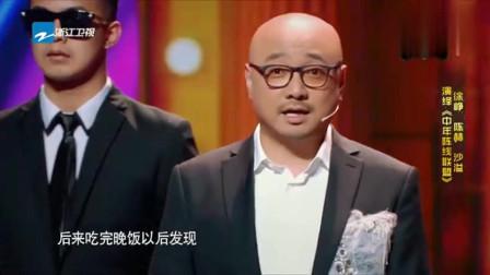王牌对王牌:徐峥吐槽自己中年烦恼,过于健忘,精英式幽默独一份!