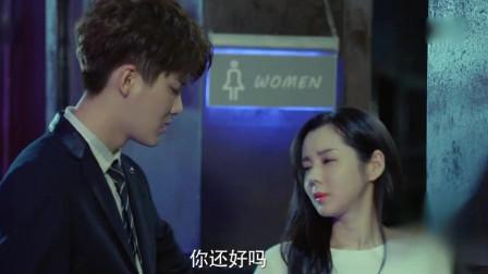 爱情的开关:外国佬给中国美女下药,周衍照英