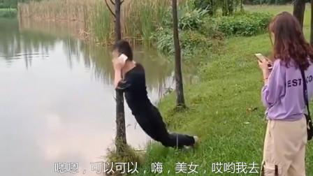 搞笑配音:美女太无情了,掉水里了都不正眼瞧我一眼