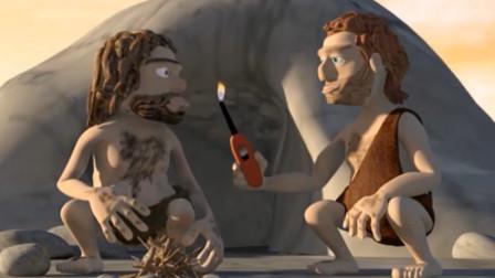 搞笑动画《穴居人》,原始人第一次见到打火机