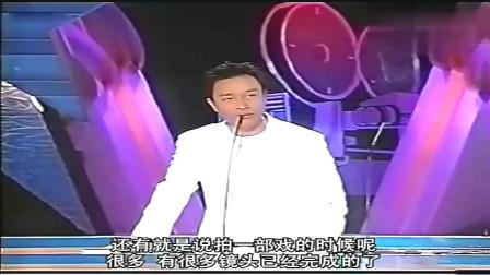 张国荣幽默起来真的太风趣了,就连同台的王菲都有点招架不住了!