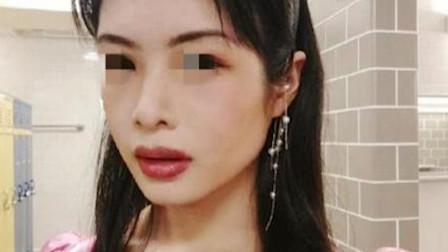 许可馨 发疫情不当言论 网传其父母为公职人员 苏州纪委回应
