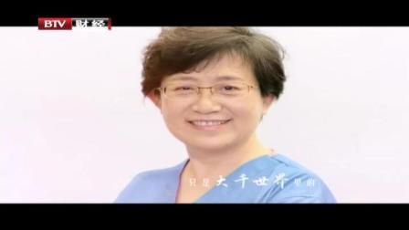 北京广播电视台再推主题原创音乐作品《爱有力量》