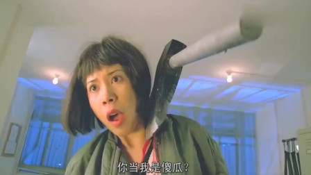 最经典的影视片段-音乐一响,降妖伏魔,星爷上去就是一斧头!