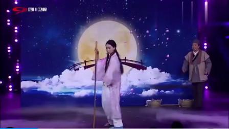 张小斐问大潘:凡间不是流行钢管舞吗?我跟大