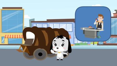 【搞笑动画】在路上车胎爆了,我给4S店打电话