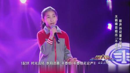 出彩中国人 大凉山的天籁 歌声空灵美妙 让人忍不住闭眼欣赏