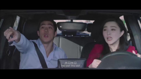 美女开车太可怕,男子副驾驶一旁紧张坏了