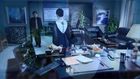 美女进办公室,意外发现老总偷拍她的照片!怎
