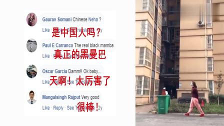 中国武侠美女走红国外网络,外国人都赞没人是