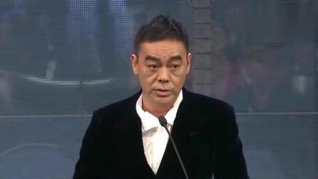 金像奖:刘青云在台上调侃尔冬升导演,说相声一般逗得台下明星大笑!