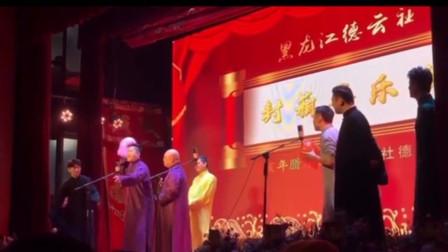 德云社现在不讲相声了吗?改成演唱会了,张鹤伦演唱的爱情鸟,难道你想改好行吗?