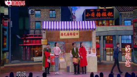 欢乐喜剧人:大潘舞台现场演绎很尴尬抖音热门舞蹈,演绎生活中的囧事,结局太反转