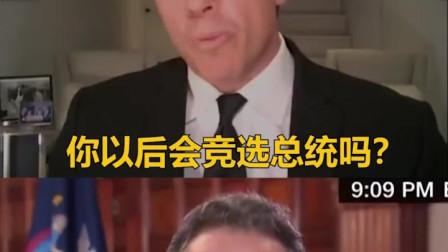 纽约州州长安德鲁·科莫与其CNN名嘴弟弟克里斯