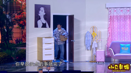 @搞笑视频:这年头送快递都这么难吗!