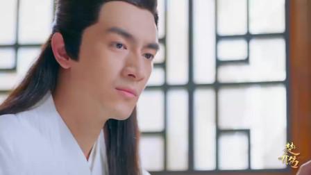 楚乔传:宇文席要给林更新送美女,想不到林更