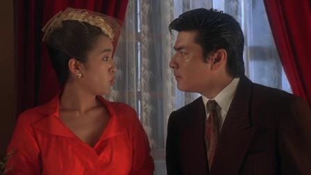 赌侠2:几人要杀死丁先生,结果被美女听到了,