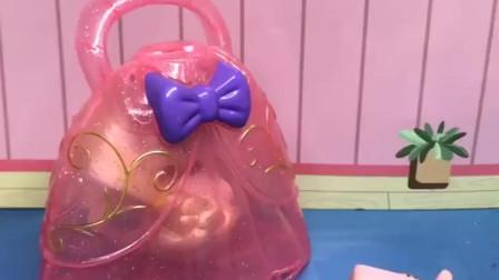少儿益智玩具:猪爸爸买了一个化妆包,打开以