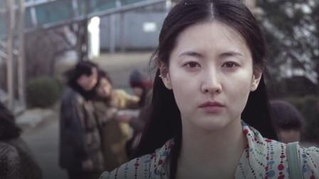 美女金子的复仇之旅,一分钟看完韩国高分卖座