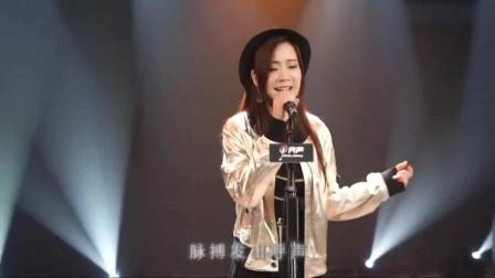 香港80年代经典舞曲《连锁反应》美女翻唱 大家