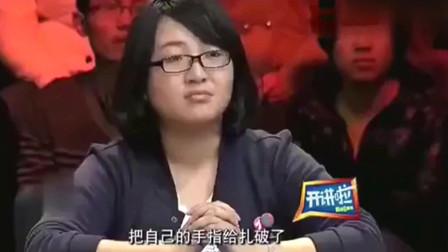 郑强教授幽默讲解读不读大学的差距是什么,太
